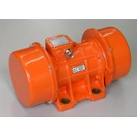 MVE вибраторы 230-400V (Площадочные)
